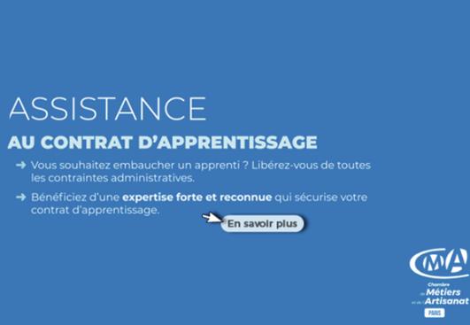 illustration-offre-service